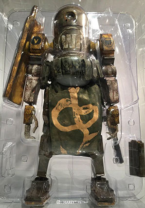 Caesar JUNGLER DBG - WWR - Ashley Wood